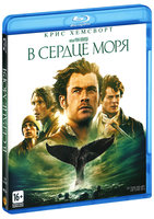 В сердце моря (Blu-Ray) / In the Heart of the Sea