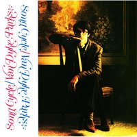 LP Dyke Van Parks. Song Cycle (LP)