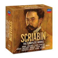Audio CD Various Artists. Scriabin: The Complete Works