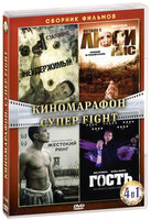 DVD Киномарафон: Супер fight (4 в 1) / Bullet to the Head / The Legend of Lucy Keyes / Victor Young Perez / The Guest