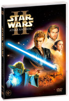Звездные войны: Эпизод II: Атака клонов (DVD) / Star Wars: Episode II - Attack of the Clones