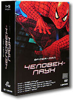 DVD Человек-паук (5 DVD) / Spider-Man 1: The Ultimate Villain Showdown / Spider-Man 2: The Return of Green Goblin / Spider-Man 3: Daredevil vs Spiderman / Spider-Man 4: Spiderman vs Doc Ock / Spider-Man 5: The Venom Saga
