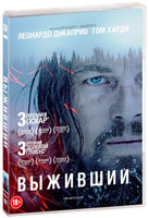 Выживший (DVD) / The Revenant