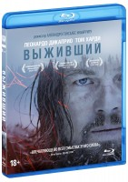 Выживший (Blu-Ray) / The Revenant