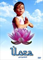 Йога для детей (DVD) / Toddler Yoga