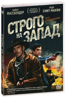 Строго на запад (DVD) / Slow West