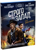 Строго на запад (Blu-Ray) / Slow West