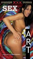 Sex Art (DVD)