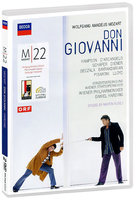 DVD Various Artists. Mozart, Daniel Harding: Don Giovanni