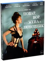 Blu-Ray Повар, вор, его жена и её любовник (Blu-Ray) / The Cook, the Thief, His Wife & Her Lover