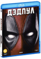Дэдпул (Blu-Ray) / Deadpool