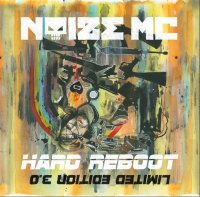 Noize MC: Hard Reboot 3.0 Limited Edition (2 LP)