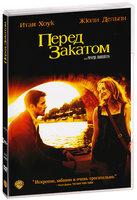 DVD Перед закатом / Before Sunrise / Before Sunrise 2