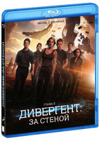 Дивергент, глава 3: За стеной (Blu-Ray) / The Divergent Series: Allegiant