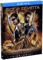 Боги Египта (3D Blu-Ray) / Gods of Egypt
