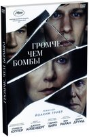 Громче, чем бомбы (DVD) / Louder Than Bombs