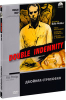 DVD Двойная страховка / Double Indemnity