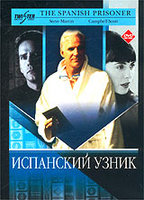 Испанский узник (DVD) / The Spanish Prisoner