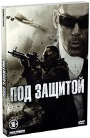 DVD Под защитой / EP/Executive Protection