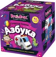 """BrainBox: Сундучок знаний """"Азбука"""" (90720)"""