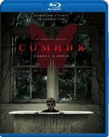 Blu-Ray Сомния (Blu-Ray) / Before I Wake