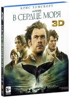 В сердце моря (Real 3D Blu-Ray + Blu-Ray) / In the Heart of the Sea