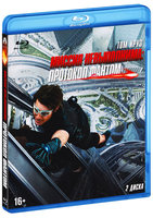 Миссия невыполнима: Протокол Фантом (2 Blu-Ray) / Mission: Impossible - Ghost Protocol