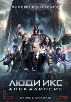 Люди Икс: Апокалипсис (Real 3D Blu-Ray) / X-Men: Apocalypse