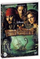 DVD Пираты Карибского моря. Сундук мертвеца / Pirates of the Caribbean: Dead Man's Chest