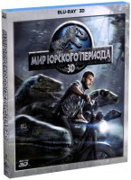 Blu-Ray Мир Юрского периода (Real 3D Blu-Ray) / Jurassic World