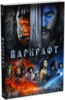Варкрафт (2 DVD) / Warcraft