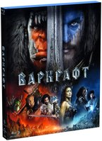 Варкрафт (Blu-Ray) / Warcraft