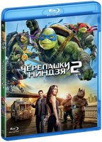 Черепашки-ниндзя 2 (Blu-Ray) / Teenage Mutant Ninja Turtles: Out of the Shadows