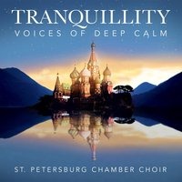 Audio CD St.Petersburg Chamber Choir. Tranquillity - Voices Of Deep Calm
