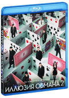 Blu-Ray Иллюзия обмана 2 (Blu-Ray) / Now You See Me 2