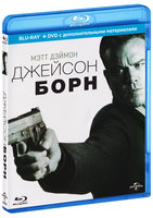 Джейсон Борн (Blu-Ray + DVD) / Jason Bourne
