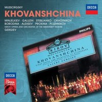 Audio CD Valery Gergiev. Mussorgsky. Khovanschina