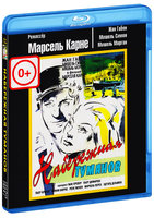Набережная туманов (Blu-Ray) / Quai des brumes / Port of Shadows