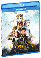 Белоснежка и Охотник 2 (Real 3D Blu-Ray) / The Huntsman: Winter's War
