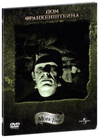 Дом Франкенштейна (DVD) / House of Frankenstein