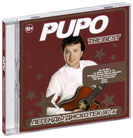 Легенды дискотек 80-х. Pupo. The Best (CD)