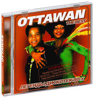 Легенды дискотек 80-х. Ottawan. The Best (CD)