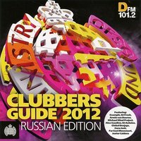 Audio CD Clubbers Guide 2012. Russian Edition