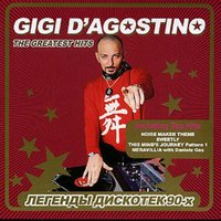 Audio CD Gigi D'agostino. The Best. Легенды дискотек 90-х.