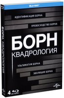 Blu-Ray Полная коллекция Борна: Квадрология (4 Blu-Ray) / The Bourne Identity / The Bourne Supremacy / The Bourne Ultimatum / The Bourne Legacy