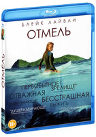 Отмель (Blu-Ray) / The Shallows