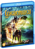 Blu-Ray Ужастики (Blu-Ray) / Goosebumps