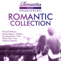 Сборник. Romantic Collection (CD)