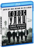 Голос улиц (Blu-Ray) / Straight Outta Compton