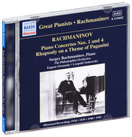 Rachmaninov. Piano concertos nos. 1 & 4 (CD)